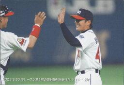 カルビー2003 プロ野球チップス チェックリストカード No.C-08 2003 完封第1号(ダイエー・杉内俊哉)