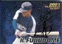 カルビー2004 プロ野球チップス プレイヤー オブ グローリーカード ゴールドサインパラレル No.G-13 福留孝介