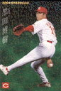 カルビー2004 プロ野球チップス スターカード No.S-22 黒田博樹