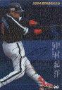 カルビー2004 プロ野球チップス スターカード ゴールドサインパラレル No.S-29 中村紀洋
