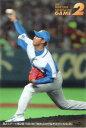 カルビー2005 プロ野球チップス プレーオフカード No.P-5 第2戦・松坂大輔