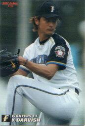 カルビー2007 プロ野球チップス レギュラーカード No.113 <strong>ダルビッシュ有</strong>