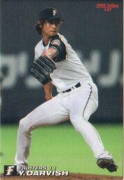 カルビー2008 プロ野球チップス レギュラーカード No.147 <strong>ダルビッシュ有</strong>