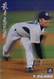 カルビー2013 プロ野球チップス 最多奪三振カード No.SO-03 小川泰弘