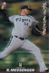 カルビー2013 プロ野球チップス 最多奪三振カード No.SO-05 メッセンジャー