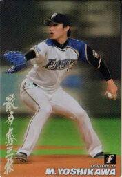 カルビー2013 プロ野球チップス 最多奪三振カード No.SO-07 吉川光夫