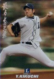 カルビー2013 プロ野球チップス 最多奪三振カード No.SO-08 菊池雄星