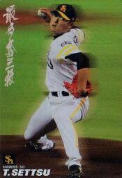 カルビー2013 プロ野球チップス 最多奪三振カード No.SO-09 摂津正