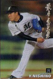 カルビー2013 プロ野球チップス 最多奪三振カード No.SO-11 西野勇士