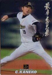 カルビー2013 プロ野球チップス 最多奪三振カード No.SO-12 金子千尋