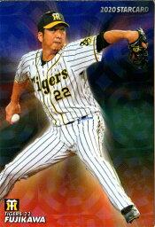 カルビー2020 プロ野球チップス スターカード No.S-18 <strong>藤川球児</strong>