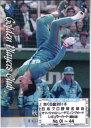 さくら堂2013 日本プロ野球名球会オフィシャルトレーデエィングカード レギュラーカードコンプリートセット