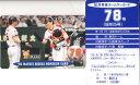 松井秀喜 ホームランカード 78号