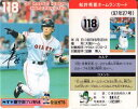 松井秀喜 ホームランカード 118号