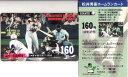 松井秀喜 ホームランカード 160号