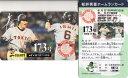 松井秀喜 ホームランカード 173号