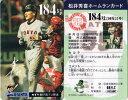 松井秀喜 ホームランカード 184号
