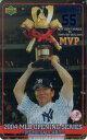 松井秀喜 ホームランカード 2004 MLB OPENING SERIES CARD(4)