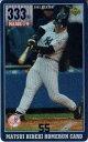 松井秀喜 ホームランカード(MLB版1号) 333号