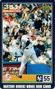松井秀喜 ホームランカード(MLB版) 351号