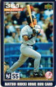 松井秀喜 ホームランカード(MLB版) 361号