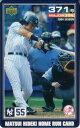松井秀喜 ホームランカード(MLB版) 371号