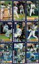 松井秀喜 ホームランカード(MLB版) 353号(MLB21号)〜370号(MLB38号)