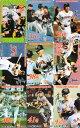 松井秀喜ホームランカード34号(1995年3号)〜52号(1995年21号)