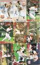 松井秀喜 ホームランカード 90号(1996年37号)〜108号(1997年17号)