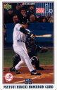 松井秀喜 ホームランカード(MLB版) WORLD SERIES 1号