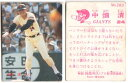 カルビー1983 プロ野球チップス No.283 中畑清