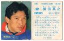 カルビー1987 プロ野球チップス No.142 横田真之