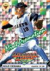 BBM1999 ダイヤモンドヒーローズ プロモーションカード No.44 上原浩治