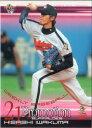 BBM2004 ベースボールカード セカンドバージョン (WEEKLY BASEBALL)プロモーションカード No.WB3 岩隈久志