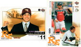 BBM2005 ベースボールカード ルーキーエディション プロモーションカード No.6 一場靖弘/磯部公一