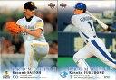 BBM2006 ベースボールカード セカンドバージョン プロモーションカード No.P2 斉藤和巳/