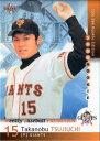BBM2006 ベースボールカード ルーキーエディション プロモーションカード No.WB1 辻内崇...