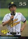 BBM2008 茨城ゴールデンゴールズ カードセット プロモーションカード No.P1/3 萩本欽一