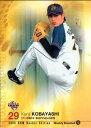 BBM2008 ベースボールカード ルーキーエディション プロモーションカード No.72 小林賢司
