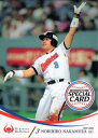 BBM2009 近鉄バファローズメモリアルカード1950-2004 プロモーションカード(Bookstore) No.P5 中村紀洋