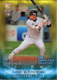 BBM2012 プロ野球最強世代伝説 プロモーションカード(Stadium) No.SS9 <strong>T-岡田</strong>