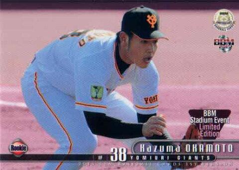 BBM2015 ベースボールカード ファーストバージョン プロモーションカード(Limited Edition) No.LE07 岡本和真