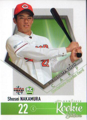 BBM2018 ベースボールカード ルーキーエディション プロモーションカード(Book Store SP) No.BS07 中村奨成