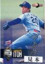 BBM1998 ベースボールカード (印刷)サインパラレルカード 500円カード(No.178-No.243)