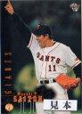 BBM2001 ベースボールカード レギュラーカード 100...