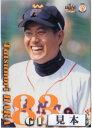 BBM2002 読売ジャイアンツ レギュラーカード 100円カード(No.1-No.46)