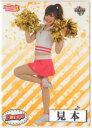 BBM2012 プロ野球チアリーダーカード-舞- Honeys(福岡ソフトバンクホークス) レギュラーカード