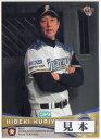 BBM2012 北海道日本ハムファイターズ レギュラーカード 150円カード