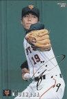 カルビー1999 プロ野球チップス ルーキーカードゴールドサインパラレル No.091 上原浩治