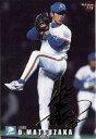 カルビー1999 プロ野球チップス ルーキーカードゴールドサインパラレル No.115 松坂大輔